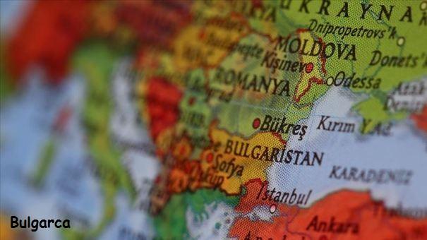 bulgaristan, bulgarca