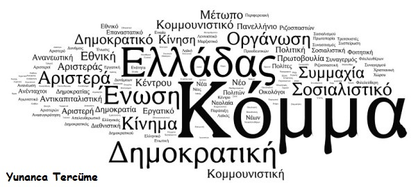 yunanca tercüme