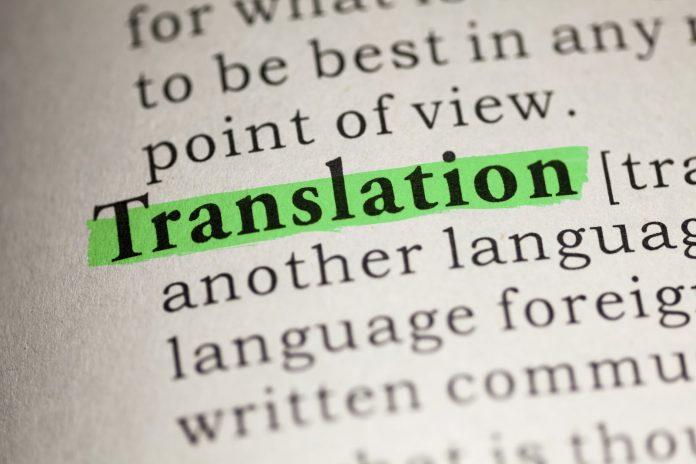 Tercüme ve Çeviri Hizmetlerimiz