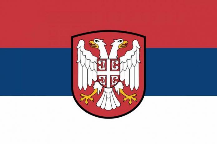 sırpça çeviri ve tercüme