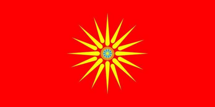makedonca çeviri ve tercüme
