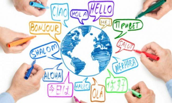 Erasmus belgelerinin tercümesi