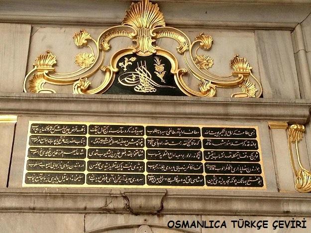 osmanlıca türkçe çeviri