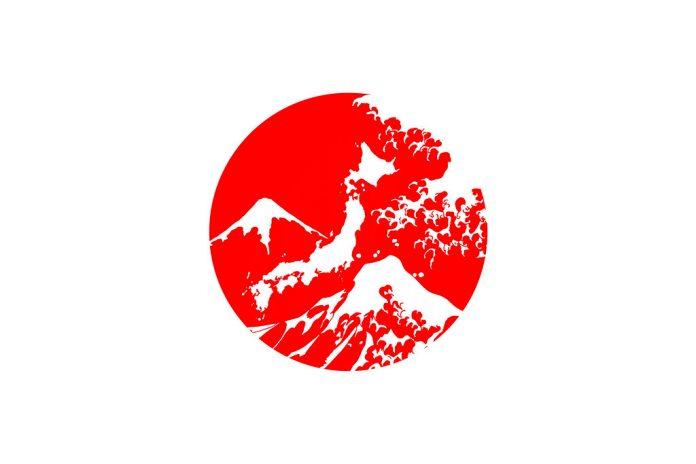 Japonca tercüme, Japonca çeviri, Japonca yeminli tercüme