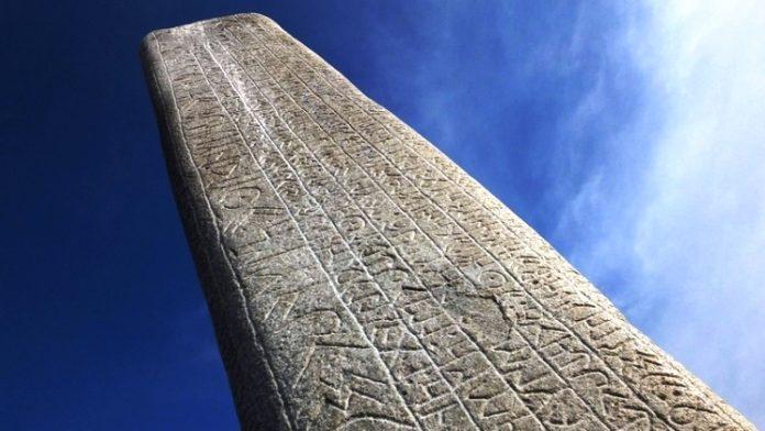 türkçenin tarihsel gelişimi